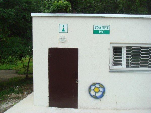 Відкриття фан-зони у Тернополі: напівпусті трибуни та закритий туалет (фото, відео), фото-12