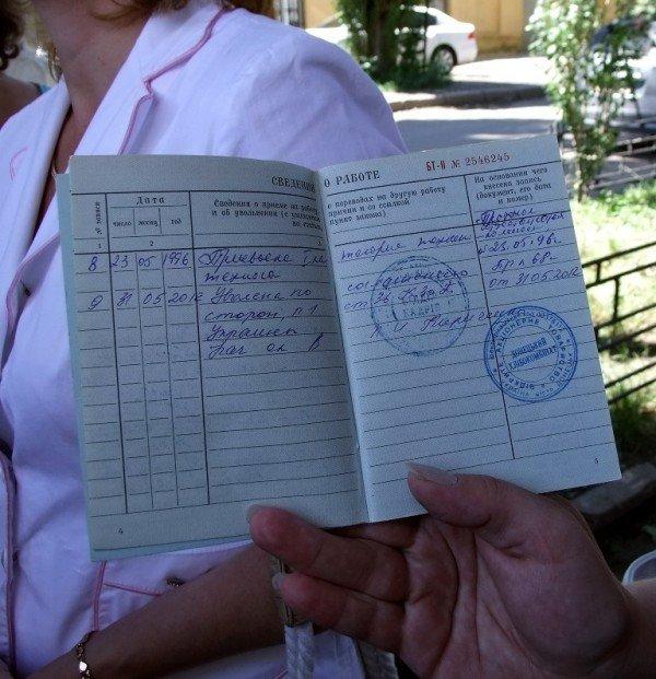 В Донецке на митинг протеста вышли работники хлебозавода (фото), фото-3