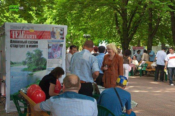 В Луганске прошел фестиваль прессы и полиграфии «Медиа-вернисаж  2012» (ФОТО), фото-1