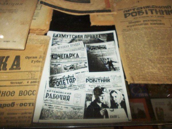 В Артемовском музее можно увидеть, какие газеты печатали в Бахмуте в начале прошлого века, фото-2