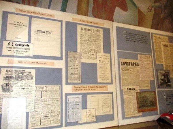 В Артемовском музее можно увидеть, какие газеты печатали в Бахмуте в начале прошлого века, фото-5