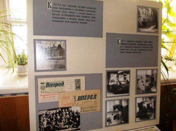 В Артемовском музее можно увидеть, какие газеты печатали в Бахмуте в начале прошлого века, фото-6