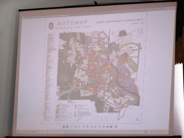 В Житомире был представлен новый генплан города (ФОТО), фото-2