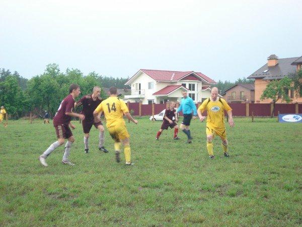 В ногу з ЄВРО-2012, фото-1