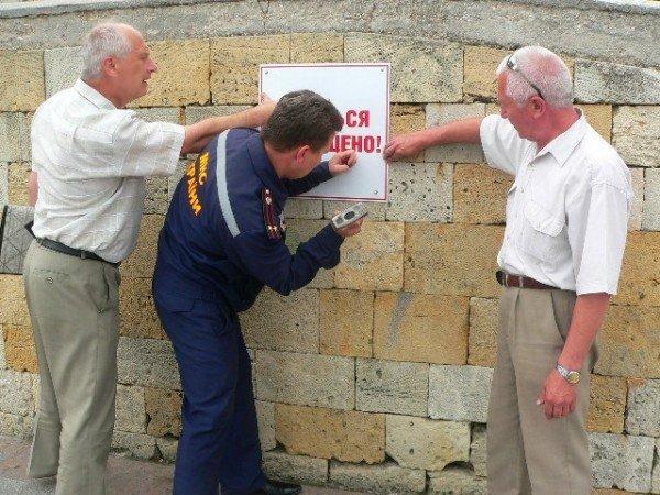 Севастопольские спасатели запретили купаться у Памятника затопленным кораблям (ФОТО), фото-1