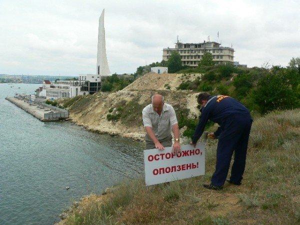 Севастопольские спасатели запретили купаться у Памятника затопленным кораблям (ФОТО), фото-3
