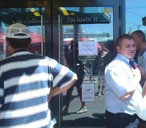 В Симферополе закрыли «МакДональдз». Горожане и отдыхающие негодуют (фото), фото-2