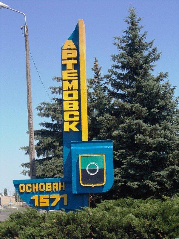 Артемовские гостиницы пустуют: болельщики чемпионата в Артемовск не приехали, фото-6