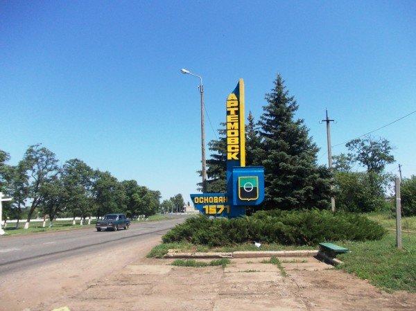 Артемовские гостиницы пустуют: болельщики чемпионата в Артемовск не приехали, фото-7