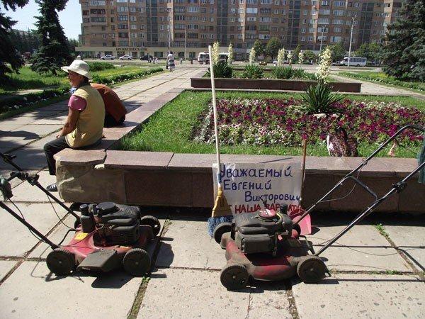 Под стенами городского совета работники КП «Простор» требовали зарплату за три месяца, фото-3
