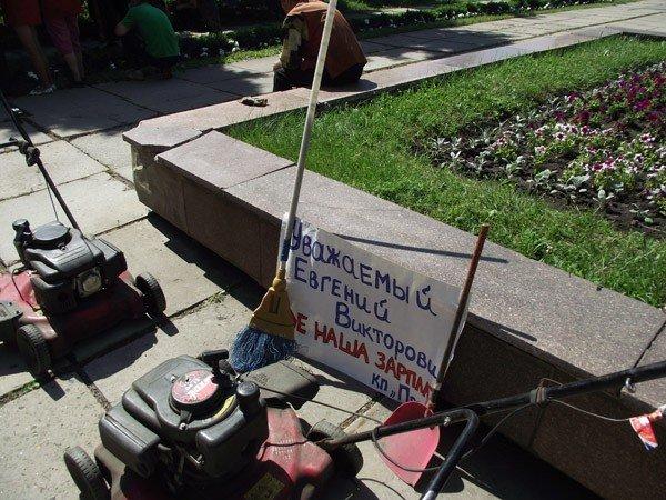 Под стенами городского совета работники КП «Простор» требовали зарплату за три месяца, фото-4