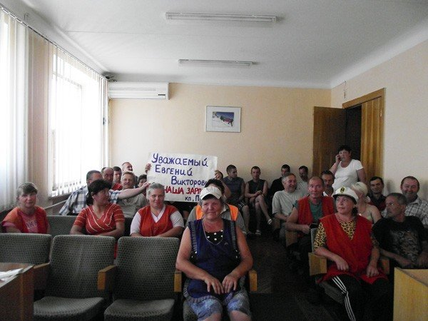 Под стенами городского совета работники КП «Простор» требовали зарплату за три месяца, фото-5
