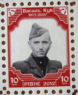У Рівному надрукували перші марки з командирами УПА (ФОТО), фото-2