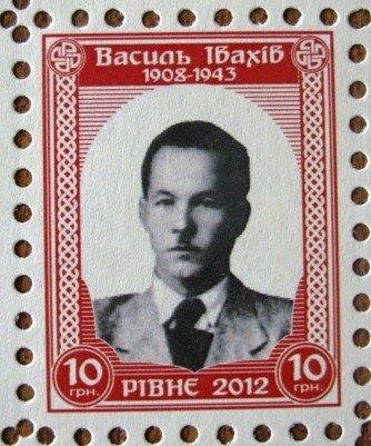 У Рівному надрукували перші марки з командирами УПА (ФОТО), фото-4