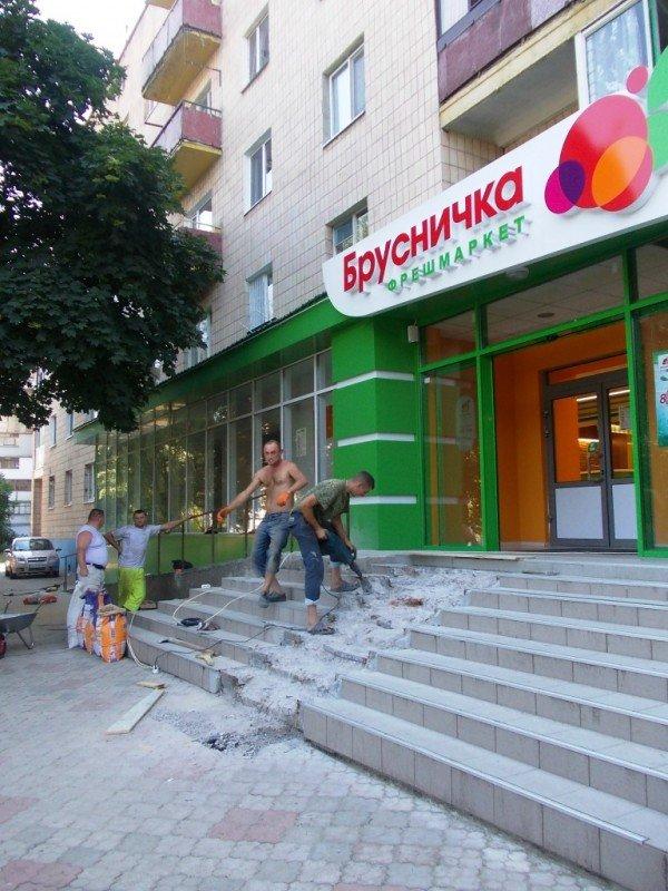 В артемовской «Брусничке» наконец-то появился пандус, фото-1