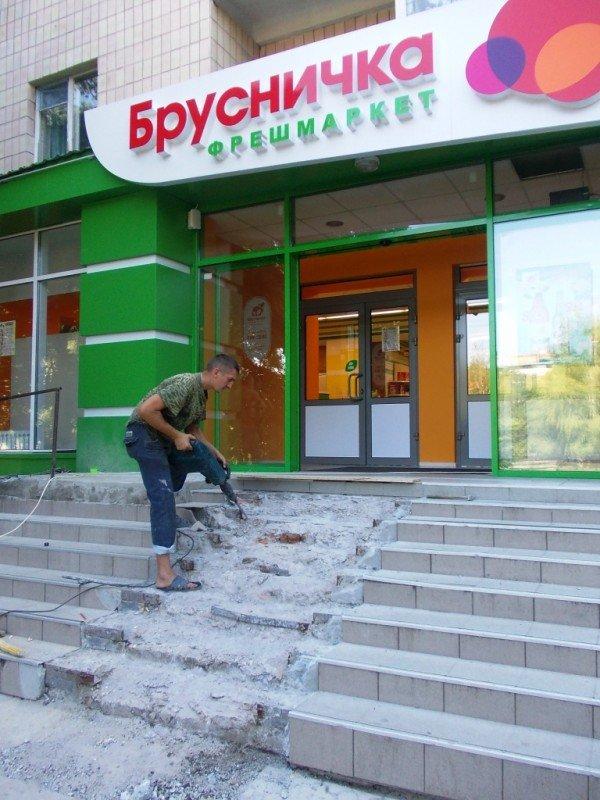 В артемовской «Брусничке» наконец-то появился пандус, фото-2