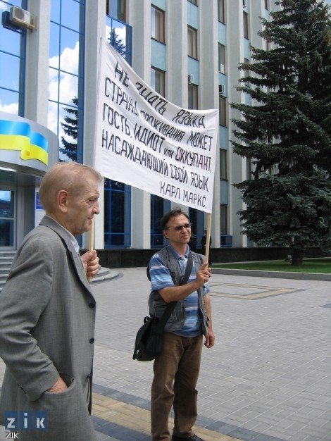 На Рівненщині опозиція та влада одностайні щодо мови (ФОТО), фото-3