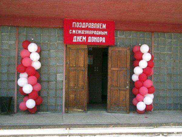 В День донора десятки горловчан подарили свою кровь, фото-4