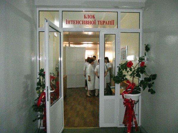 В Горловке открылся новый блок интенсивной терапии, фото-1