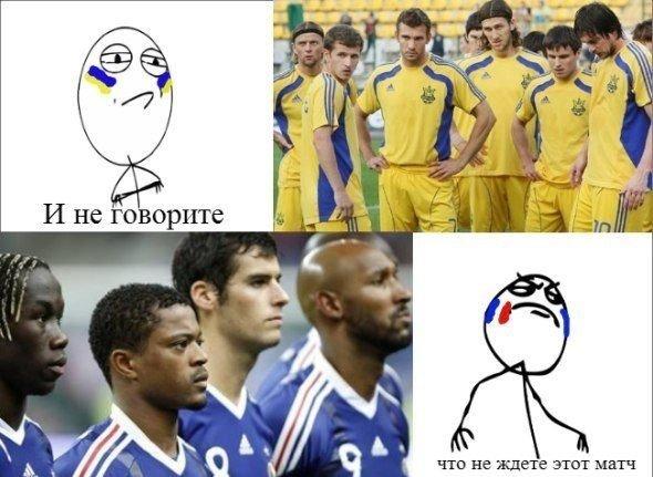 Матч «Украина-Франция». Самые смешные мемы и фотоприколы в поддержку нашей сборной (Фото), фото-3