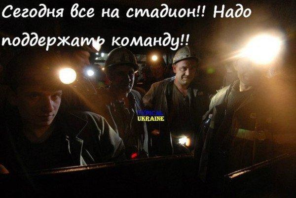 Матч «Украина-Франция». Самые смешные мемы и фотоприколы в поддержку нашей сборной (Фото), фото-5