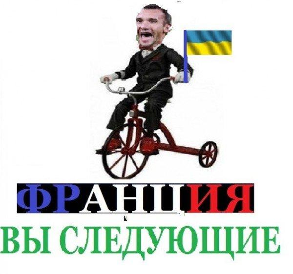 Матч «Украина-Франция». Самые смешные мемы и фотоприколы в поддержку нашей сборной (Фото), фото-7