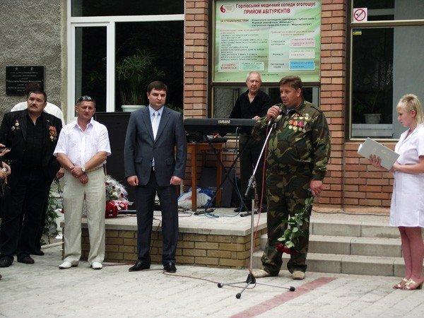 В честь медсестры, погибшей в Афганистане, в Горловке открыли мемориальную доску, фото-5