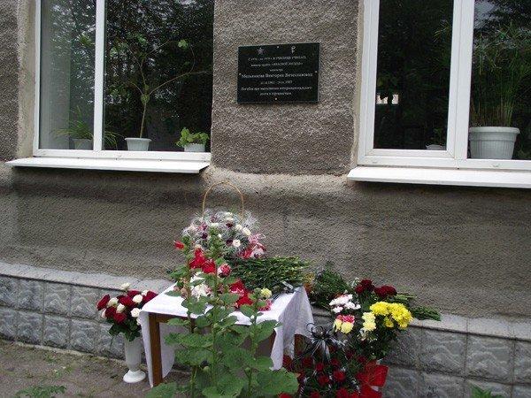 В честь медсестры, погибшей в Афганистане, в Горловке открыли мемориальную доску, фото-7