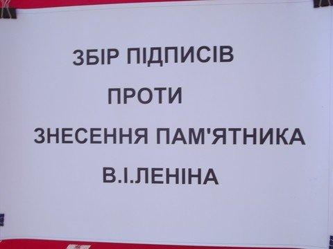 Житомирські комуністи пропонують розстріляти націоналістів, фото-1