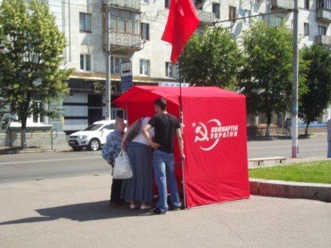 Житомирські комуністи пропонують розстріляти націоналістів, фото-4