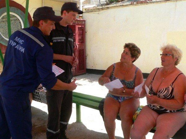 МЧСники просят севастопольцев не выпивать на пляжах (ФОТО), фото-1