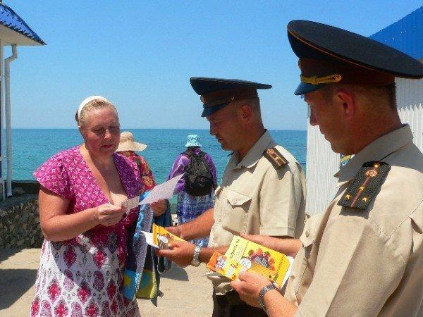 МЧСники просят севастопольцев не выпивать на пляжах (ФОТО), фото-4