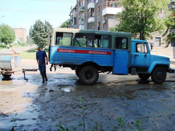 В центре Артемовска серьезный порыв водопровода (ФОТО), фото-4