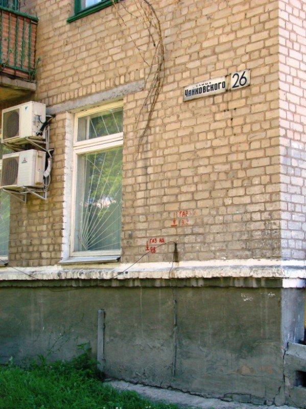 Артемовск: жителям дома по улице Чайковского, 26 ливневок не видать, фото-1
