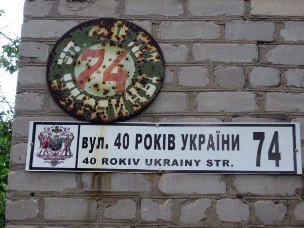 Игорь Шкиря и горловские «регионалы» помогли жителям в восстановлении электроснабжения, фото-2