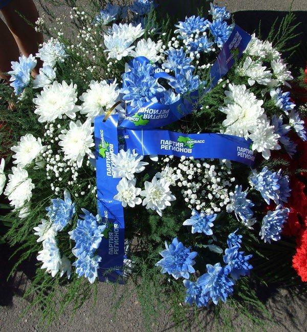 В годовщину начала ВОВ Игорь Шкиря возложил цветы к горловским обелискам, фото-6