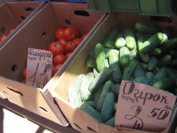 """Ціні на ринку Тернополя """"кусаються"""": 1 кг кавуна - 8 гривень (ФОТО), фото-3"""