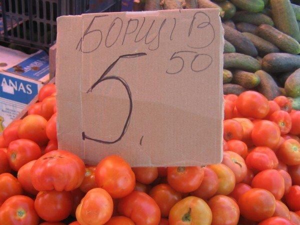 """Ціні на ринку Тернополя """"кусаються"""": 1 кг кавуна - 8 гривень (ФОТО), фото-5"""