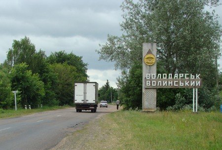 У Володарськ-Волинському районі боролися з посівами маку та конопель, фото-4