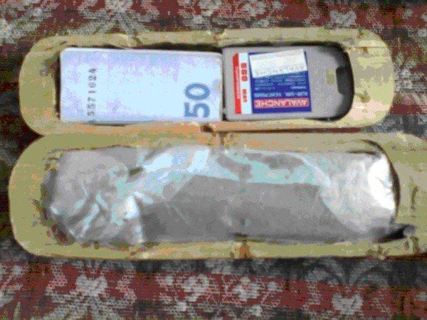 В Рівненській області засуджений отримав «канабіс» з Одеської області (ФОТО), фото-2