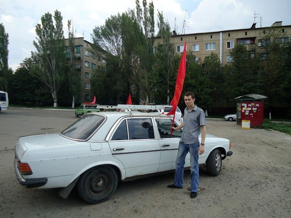 Горловские комсомольцы заявили о себе громкой музыкой и автопробегом, фото-1