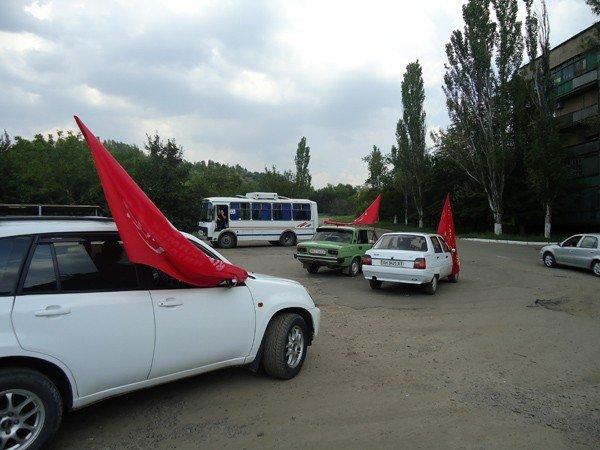 Горловские комсомольцы заявили о себе громкой музыкой и автопробегом, фото-2