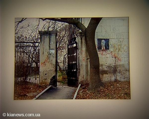 В Севастополе представили «Знаки города» (ФОТО), фото-9