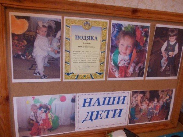 Артемовскую налоговую с профессиональным праздником поздравили малыши из Дома ребенка, фото-6