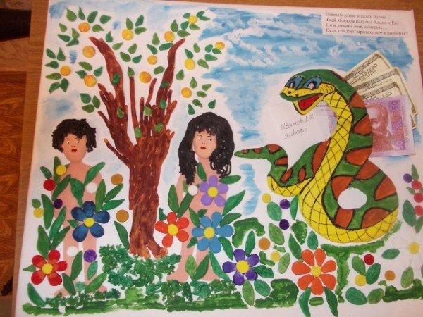 Артемовскую налоговую с профессиональным праздником поздравили малыши из Дома ребенка, фото-7