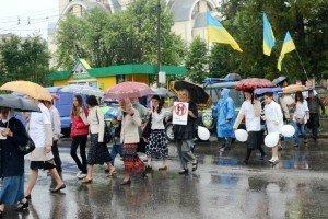 У Тернополі провели ходу протесту проти гомосексуалізму (фото), фото-5
