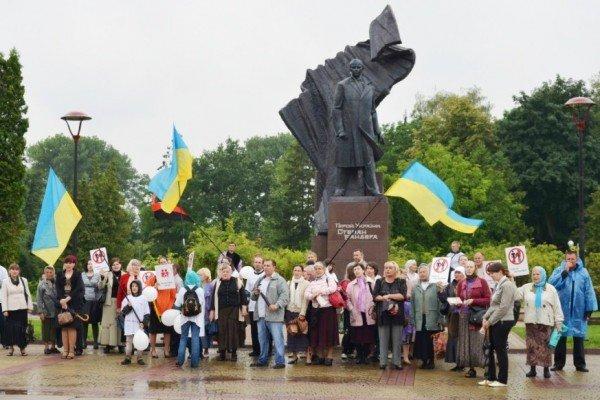 У Тернополі провели ходу протесту проти гомосексуалізму (фото), фото-7