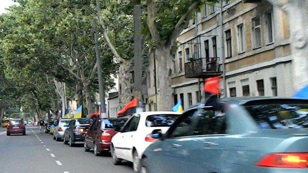 Одесские националисты водрузили флаг УПА над Белгород-Днестровской крепостью, фото-1