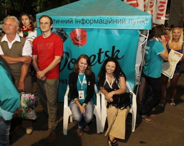 Донецк простился с Евро-2012 (фото), фото-12