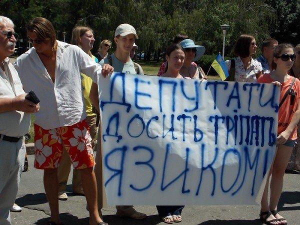 Одесский губернатор сбежал от горожан, которые пытались научить его грамотно писать (фото), фото-3